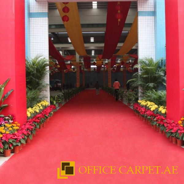 Exhibition Carpets