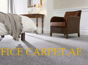 Home Carpet