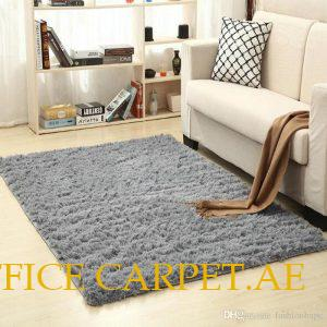 Home Carpets