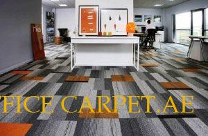 office tiles carpet, carpet and tile stores