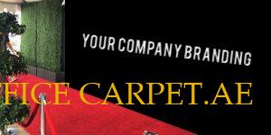 Carpet Stores, event carpet, carpet stores dubai, carpet sale in dubai, carpet sale dubai, buy carpets in dubai