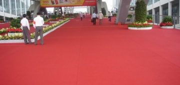 EXHIBITION_CARPETS